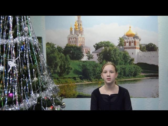 Изображение предпросмотра прочтения – ПолинаЗавьялова читает произведение «Мцыри» М.Ю.Лермонтова
