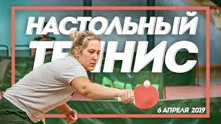 Чемпионат Белгородской области по настольному теннису среди лиц с ОВЗ 2019