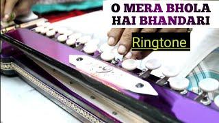 Mera Bhola Hai Bhandari ( Ringtone ) Ustad Yusuf Darbar