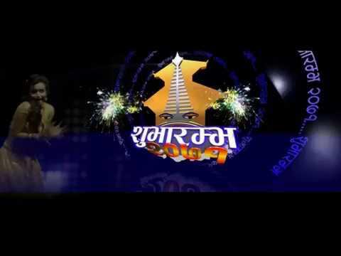 Ramesh Maharjan, Nepal Television Graphics (LOGO PROGRAM ID Making by Ramesh Maharjan)_1454