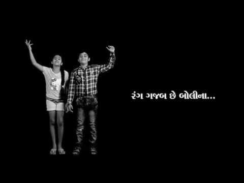 ભાષા મારી ગુજરાતી છે | Bhasha mari Gujarati che | Gujarati Bhasha Geet |Guarati song |ગુજરાતી ગીત