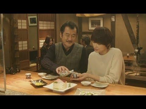 吉瀬美智子 東京センチメンタルSP CM スチル画像。CMを再生できます。