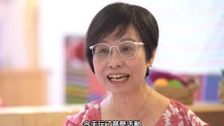 Publication Date: 2019-09-19 | Video Title: 【K3升小一都有分離焦慮?】專家:4招可解決