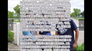 武豊騎手、自宅初公開&妻・佐野量子が20年ぶりテレビ出演 引用【文字ソ...