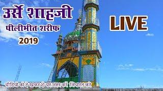 उर्से शाहजी 2019 पीलीभीत शरीफ | Live प्रोग्राम Urs E Shahji Miyan