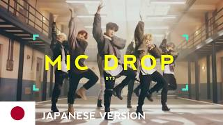 KPOP RANDOM DANCE CHALLENGE (JAPANESE, ENGLISH, CHINESE VERSION)