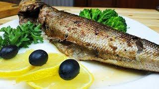 Рыба Красноглазка запеченная в духовке. Как приготовить рыбу в духовке