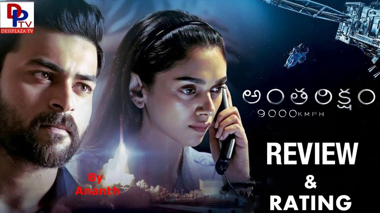 NRI REVIEW | Antariksham Review And Rating | Anthariksham Public Talk | Varun Tej | Sankalp Reddy