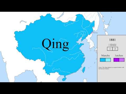 The Origin of the Manchu People (History of the Manchus )