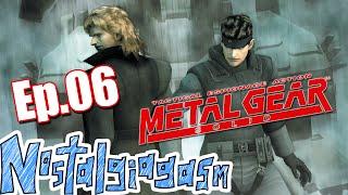 Metal Gear Solid - Ep.6 (Nostalgiagasm)