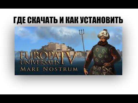 EUROPA UNIVERSALIS IV ► Где скачать, как установить и как играть по сети!