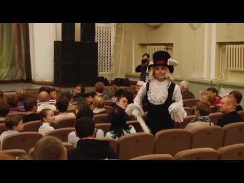 "Дом Культуры - ""Страна чудес"" - YouTube"