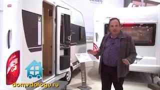 Маленький, высокопроходимый дом на колесах с большим холодильником, Hobby DeLuxe 400 SFe