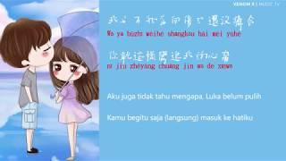 Download lagu SILENCE WANG FEAT BY2 - You Dian Tian (Lirik Terjemahan Indonesia)