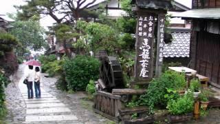 木曽路宿場巡り 馬籠宿 妻籠宿 奈良井宿 バスツアー.