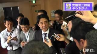 昨日、新総裁に就任した安倍晋三総裁のぶら下がりの様子です。自民党役...