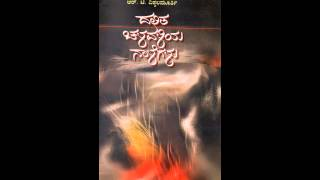 Kannada Senior Journalist RT Vittal Murthy upcoming publications