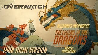 OVERWATCH [V]: Lost in the woods... ♫ The Dragons Theme Orch…