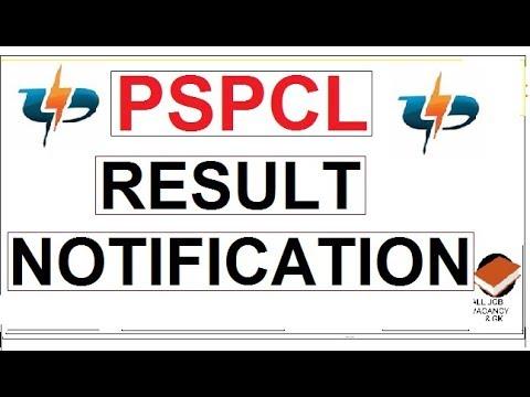 PSPCL RESULT NOTIFICATION    IMPORTANT NOTIFICATIN PSPCL RESULT    PSPCL EXAM 2017-18