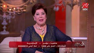 عمرو أديب ينصح متصل: إنت عمود البيت استحمل