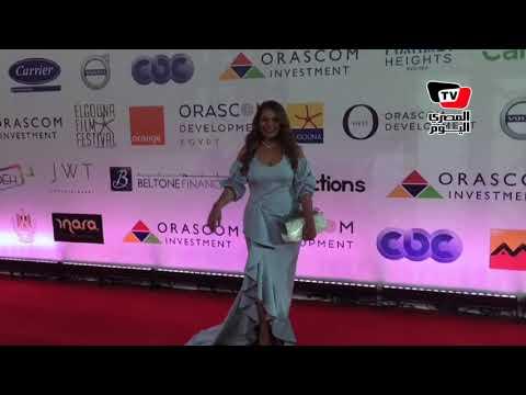 فستان ليلى علوي يخطف الأنظار في مهرجان الجونة.. ويسرا اللوزي في إطلالة مميزة thumbnail