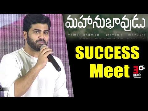 Mahanubhavudu Telugu Movie Success Meet: Sharwanand   Mehreen   Maruthi   Energy Production