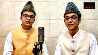 Khuda e Mann Dua e Mann Shifa e Mann (Naeem Ahmad & Faheem Ahmad Mayanmar, Barma) خُدائے مَن