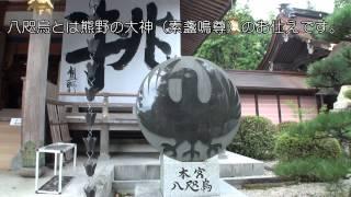 2014.08.15 青春18きっぷを利用して紀伊半島一周の旅をしました。 熊野...