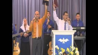 Se Equivoco El Diablo - Parte 1 - Pastor Vicente Hernandez