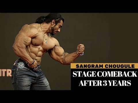 SANGRAM CHOUGULE POSING | GUEST POSING AT IBBF MR INDIA 2018|