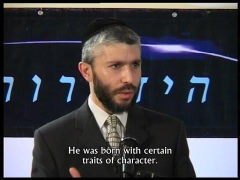 A Person's Name According to Judaism - Rabbi Zamir Cohen