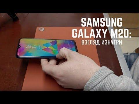Обзор Samsung Galaxy M20 - взгляд изнутри. Годный конкурент Xiaomi Redmi Note 7? | China-Service