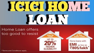 Icici Bank Home Loan   Case Study | Home Loan In Hindi