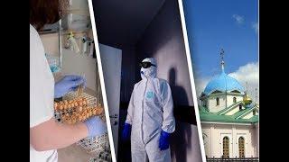 Кто  спасет мир  от коронавируса?Коронобесие\ Пасха 2020\ Почему молитва не останавливает бедствие