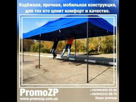 Тенты и шатры для дачи можно купить в минске недорого. Добавить в сравнение код 415. 567 тент-шатер sundays c62373/р36201 (белый/серый).
