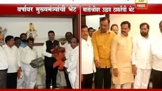 Mumbai : Navi Mumbai Mayor Sonavane & Nagarsevak meets CM on Mundhe removal issue
