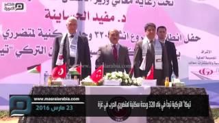 مصر العربية | تيكا