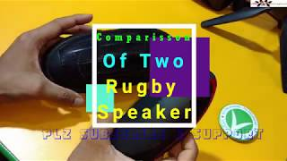 Boat Rugby Speaker Vs 350 Rs Speaker (Which is best)