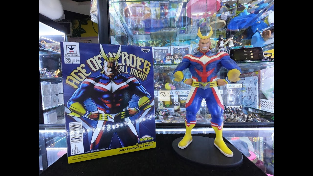 Banpresto My Hero Academia  All Might  Boku Age of Heroes Action Figure Toys