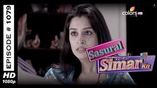 Sasural Simar Ka - ससुराल सीमर का - 17th January 2015 - Full Episode (HD)