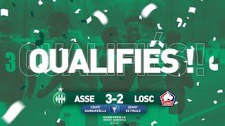 ASSE 🆚️ LILLE (3-2) Coupe GAMBARDELLA direction les demi-finales