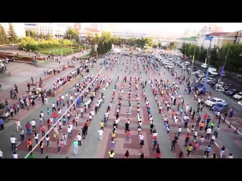 Я люблю Байкал (Улан Удэ) - Самый массовый флешмоб #ФМ 2013