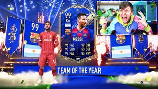 FIFA 20 - TOTY MESSI IN A PACK!! (1ST IN THE WORLD)