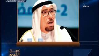 بالفيديو.. مستشار رئيس الإمارات: الأزهر صمام أمان العالم الإسلامي