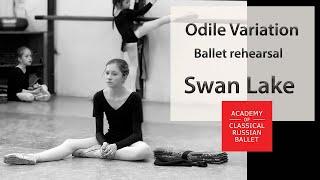 """""""Swan lake"""",Odille variation, (14 age ballerine). Teachers-T.Petrova, V.Kuramshin"""