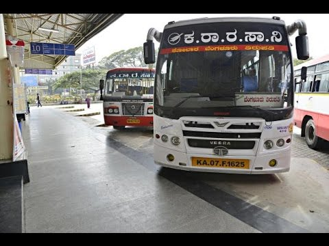 Karnataka state transport buses halted at the border