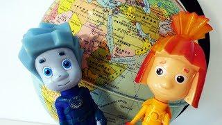 ФИКСИКИ Нолик и Симка изучают Глобус - Развивающий мультик. Мультфильмы с Игрушками новая серия