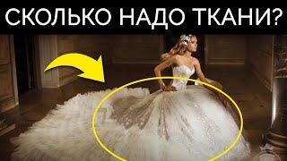 Свадебная юбка с шикарным шлейфом