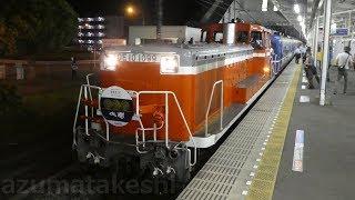 【東武鉄道 DL夜行列車 初めての14系客車 4両で営業運転!】『JRの夜行急行列車の面影を色濃く残す「ドリームカー」連結 客車4両編成によるDL夜行列車・日帰り旅』