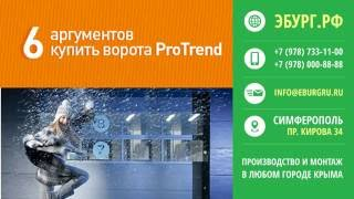 видео Производство СИП панелей на промышленном оборудовании в Крыму